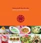 Genussvoll durchs Jahr Kochbuch